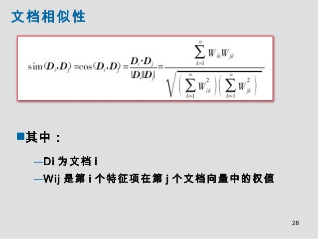 R amp Bioconductor  Manuals