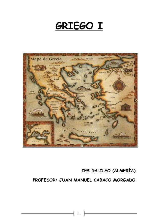 1GRIEGO IIES GALILEO (ALMERÍA)PROFESOR: JUAN MANUEL CABACO MORGADO