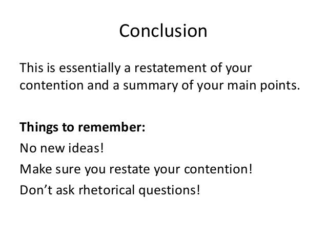 Text response essay intro