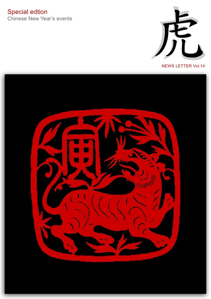 Special edtion Chinese New Year's events                                 NEWS LETTER Vol.14