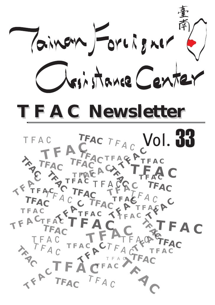 Tfac newsletter vol. 33