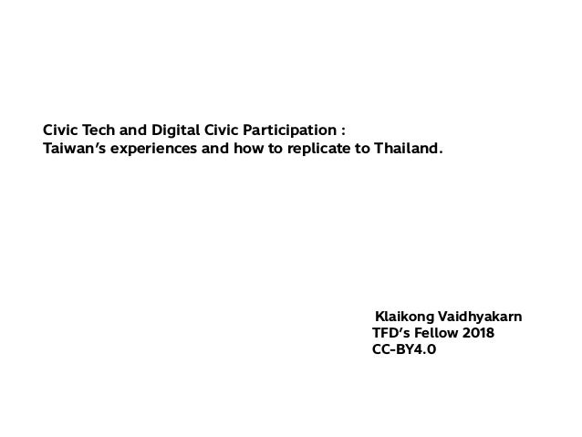 Civic Tech and Digital Civic Participation : 