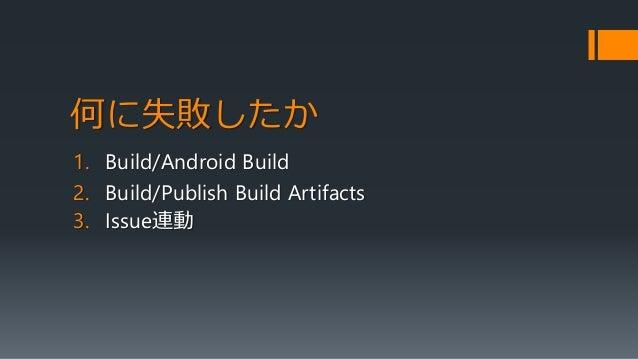 bild 1 13 android - photo #38