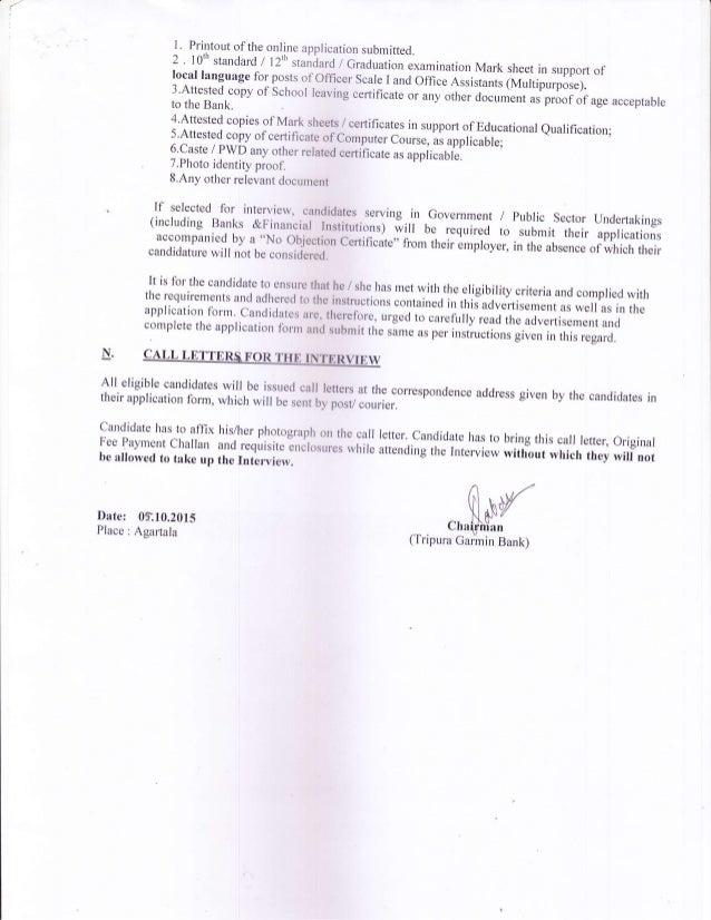 Tripura Gramin Bank Notification 2015