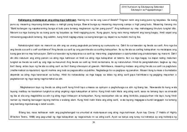 kasanayan sa filipino essay Layunin nitong makalikha ng makabuluhan at mabisang pagsulat na makadedevelop sa kasanayan ng manunulat  ang karanasan ang humuhubog sa pagsulat hindi sumusunod sa .