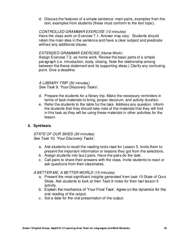 process essay lesson plan Teach students how to write an introduction for an essay with this essay introduction lesson plan.