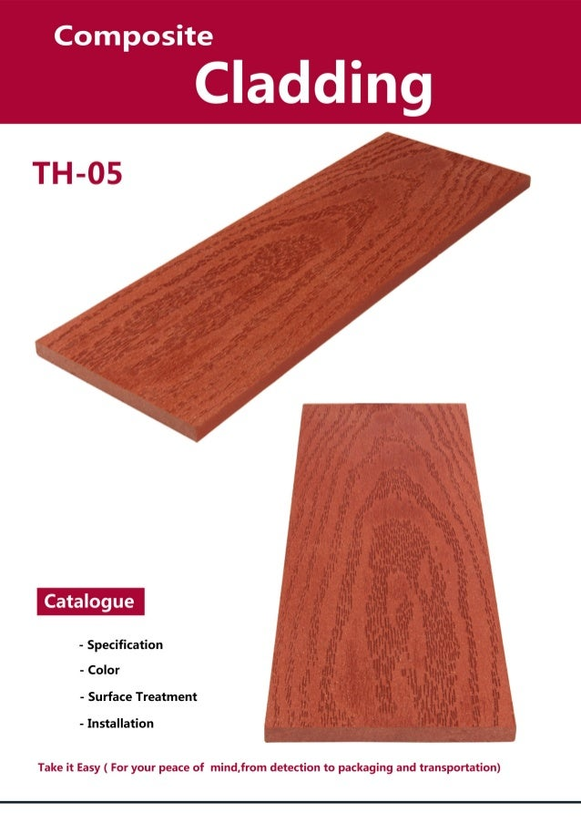 TH-05(139x9mm) Outdoor WPC wall cladding