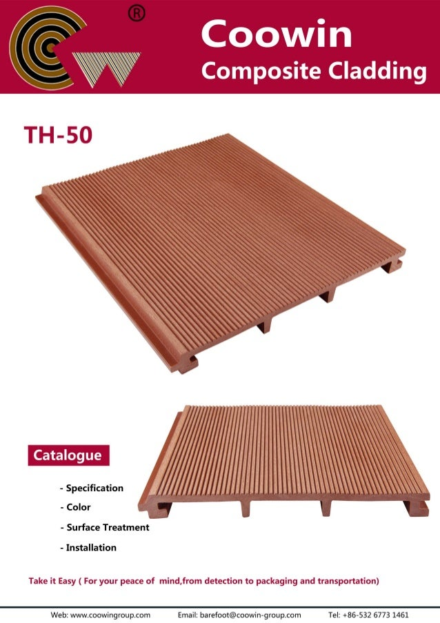 TH-50(245x23mm) outdoor wpc wall cladding
