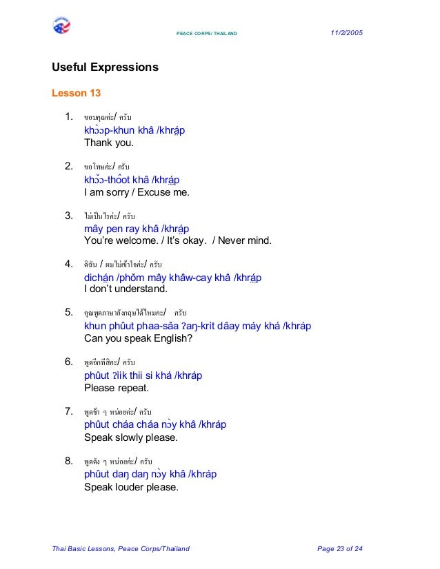 Basic thai language course 23 m4hsunfo