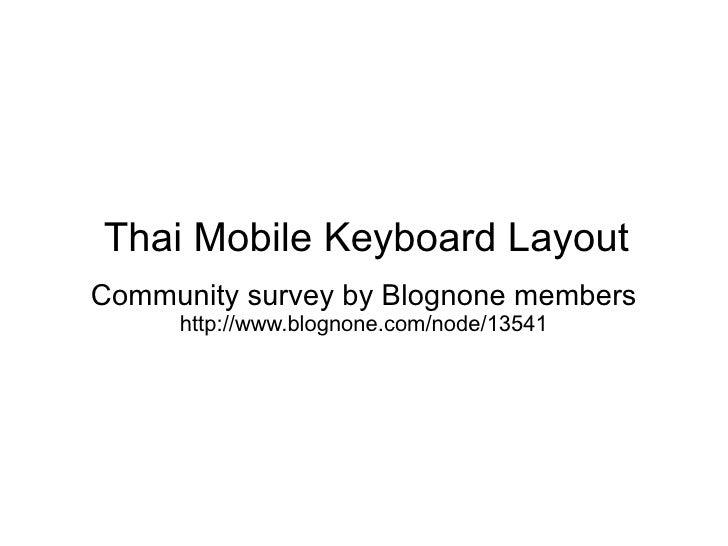 Community survey by Blognone members http://www.blognone.com/node/13541 Thai Mobile Keyboard Layout