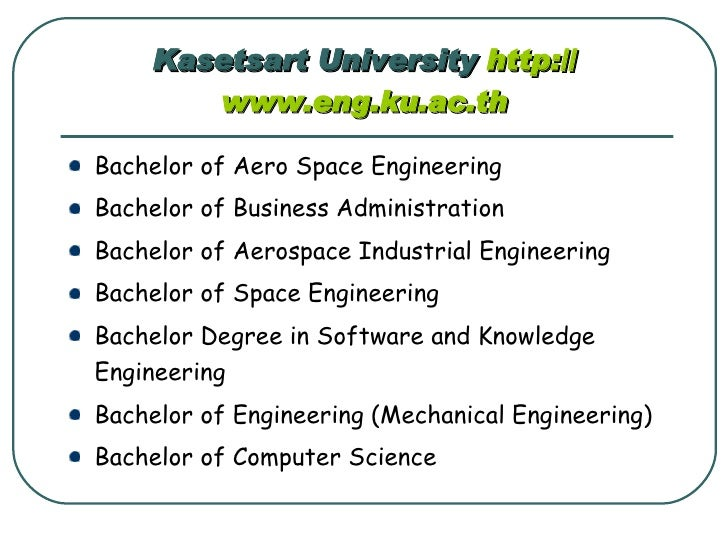 Computer Engineering (B.S.)