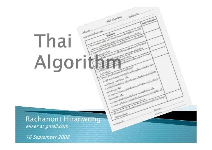 Rachanont Hiranwong elixer at gmail.com  16 September 2008