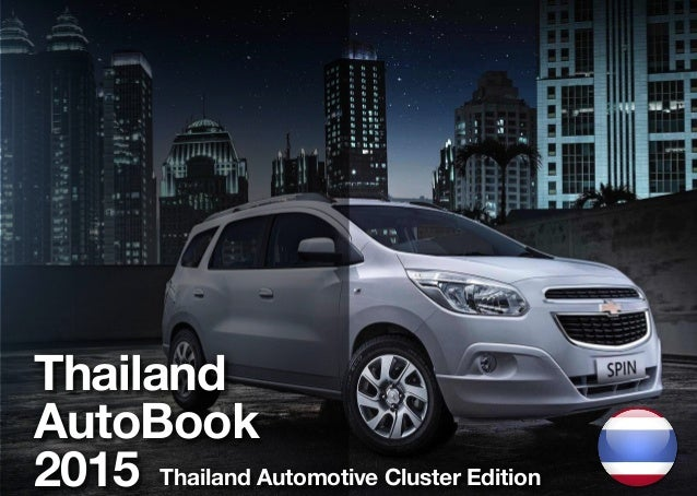 Thailand AutoBook 2015 Thailand Automotive Cluster Edition
