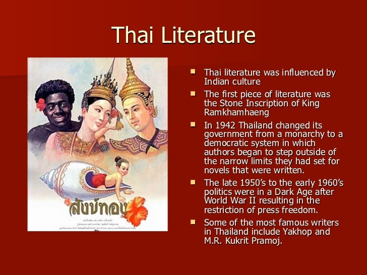 Review of Isan Writers, Thai Literature