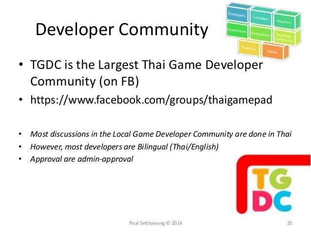 Thai Game 66