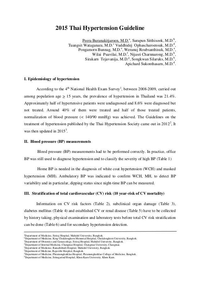 2015 Thai Hypertension Guideline Peera Buranakitjaroen, M.D.a , Surapun Sitthisook, M.D.b , Tuangsit Wataganara, M.D.c Vud...