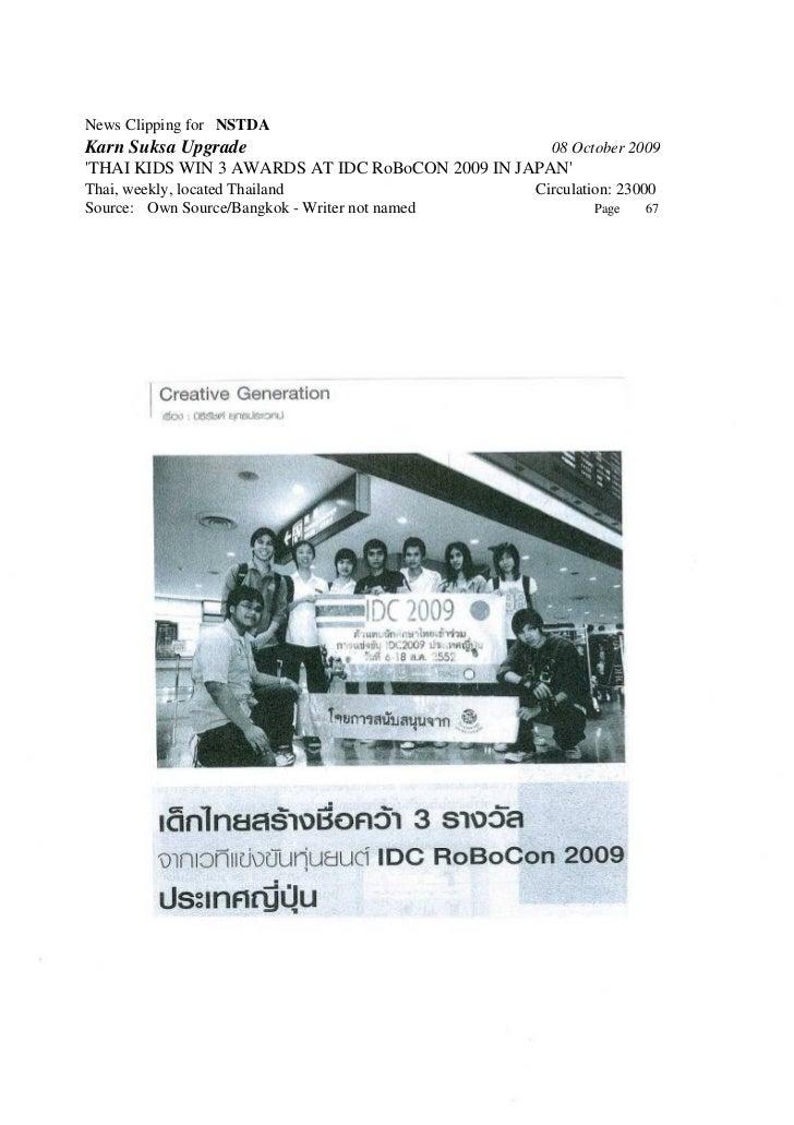 News Clipping for NSTDA Karn Suksa Upgrade                                 08 October 2009 'THAI KIDS WIN 3 AWARDS AT IDC ...