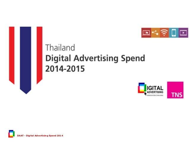 DAAT - Digital Advertising Spend 2014
