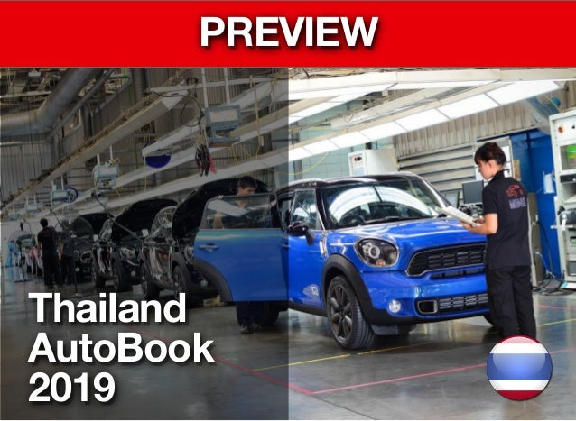Thailand  AutoBook 2019 c PREVIEW