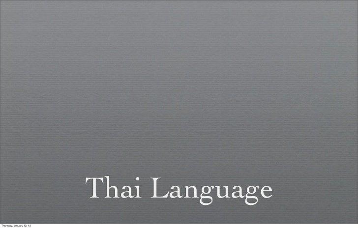Thai LanguageThursday, January 12, 12