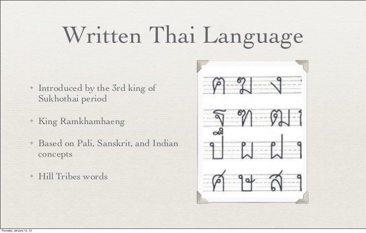 Learn Thai Pdf