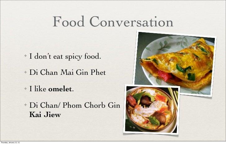 Thai language pdf food conversation forumfinder Images