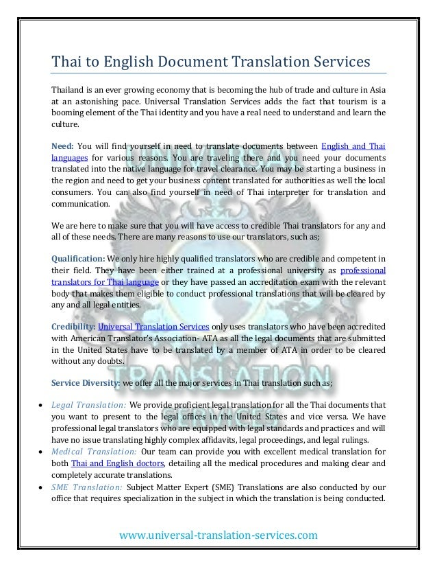 Translate pdf document thai to english