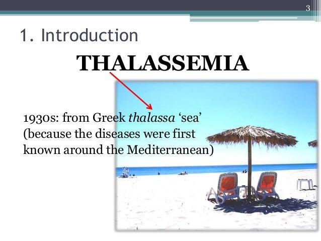 Thalassemia Slide 3