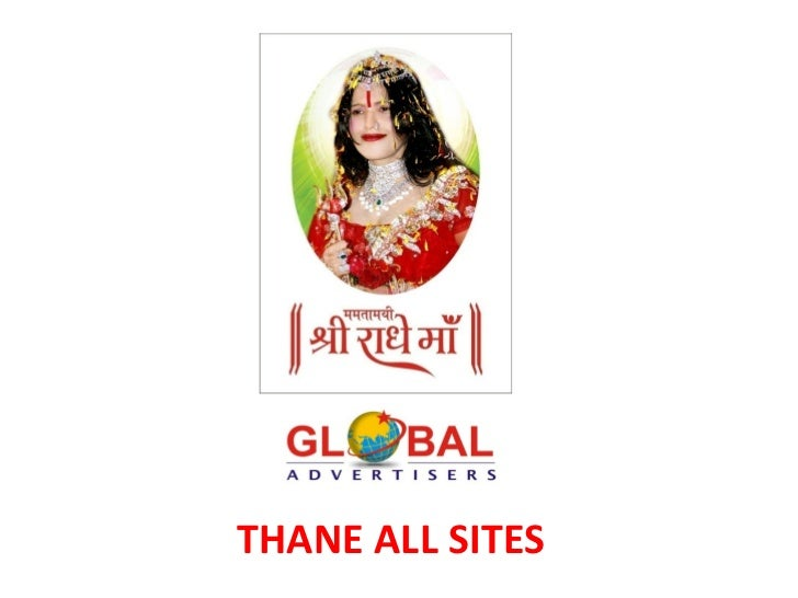 THANE ALL SITES