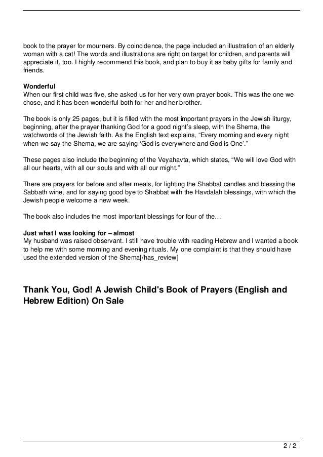 Thank You, God! A Jewish Child'