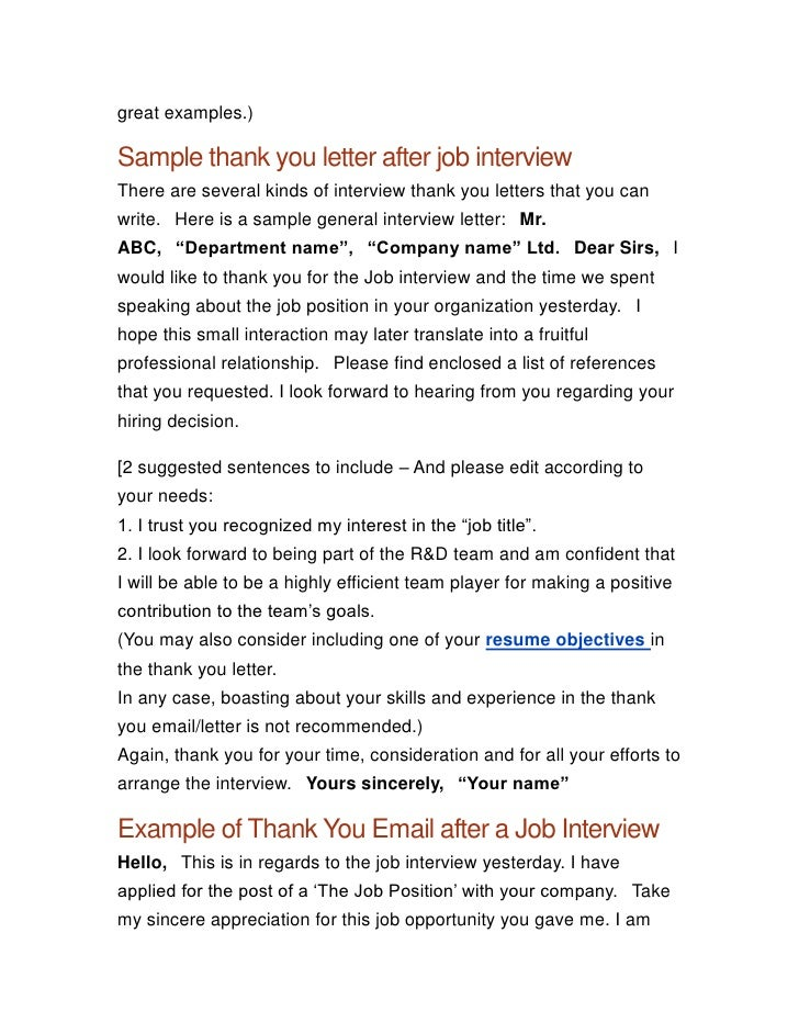 thank you letter after a job interview