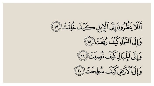 Lalu, bagaimana jawaban Islam atas 3 pertanyaan tadi?