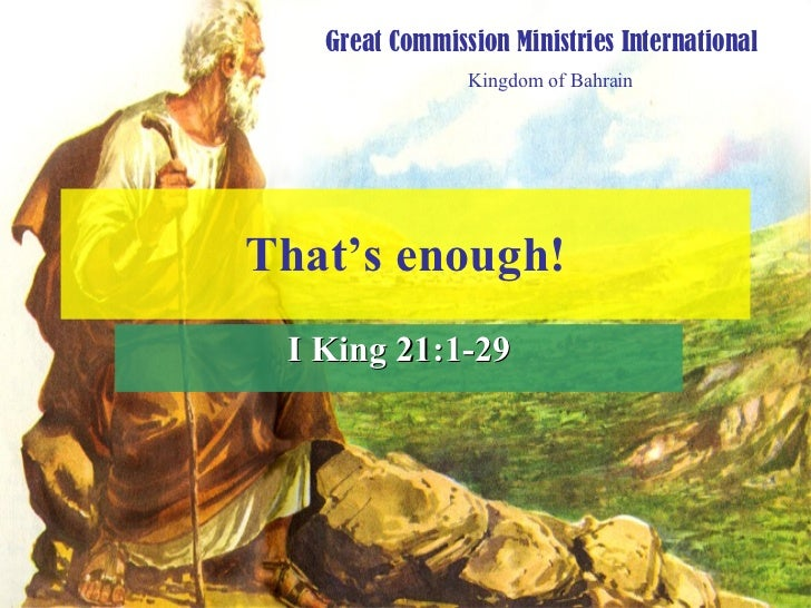 That's enough! I King 21:1-29 Great Commission Ministries International Kingdom of Bahrain