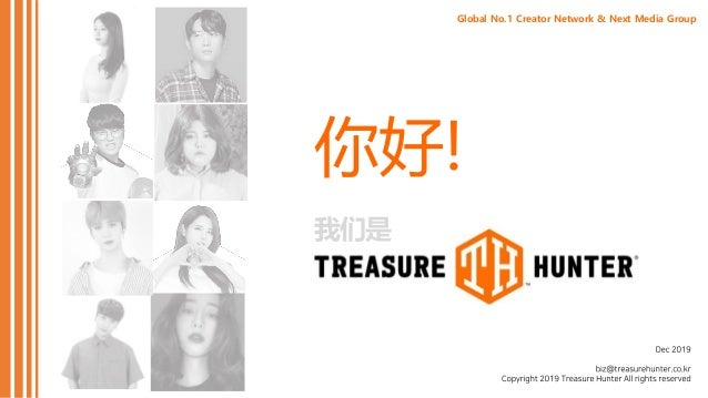 Global No.1 Creator Network & Next Media Group 我们是