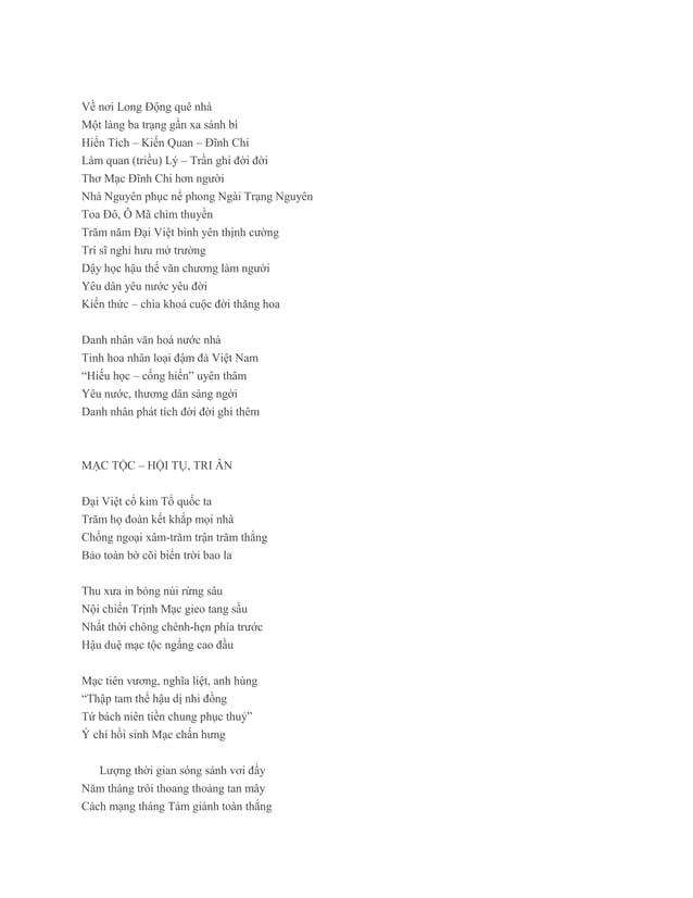 Về nơi Long Động quê nhàMột làng ba trạng gần xa sánh bìHiển Tích – Kiến Quan – Đĩnh ChiLàm quan (triều) Lý – Trần ghi đời...