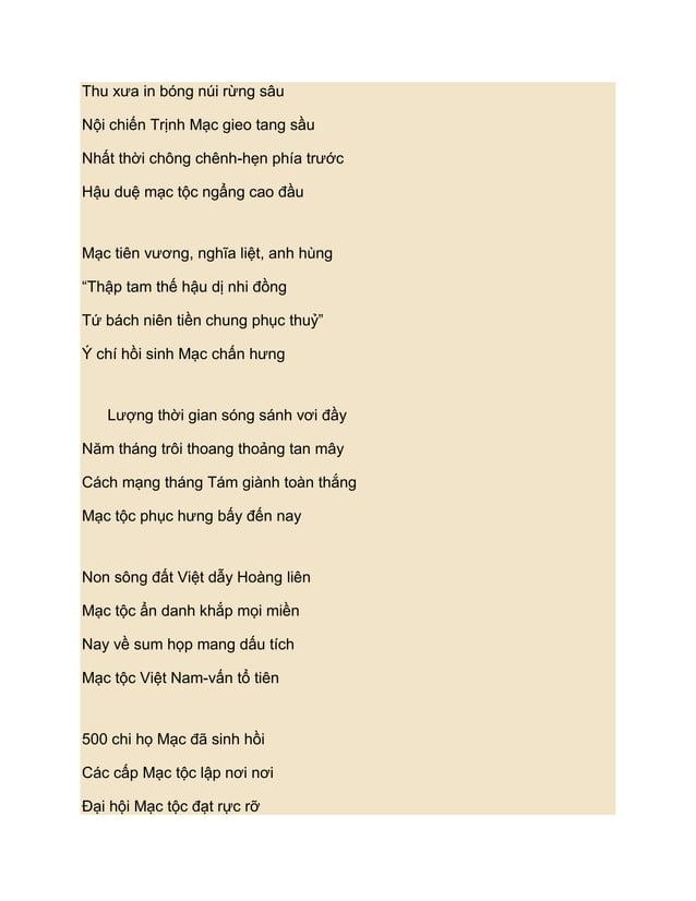 Thu xƣa in bóng núi rừng sâuNội chiến Trịnh Mạc gieo tang sầuNhất thời chông chênh-hẹn phía trƣớcHậu duệ mạc tộc ngẩng cao...