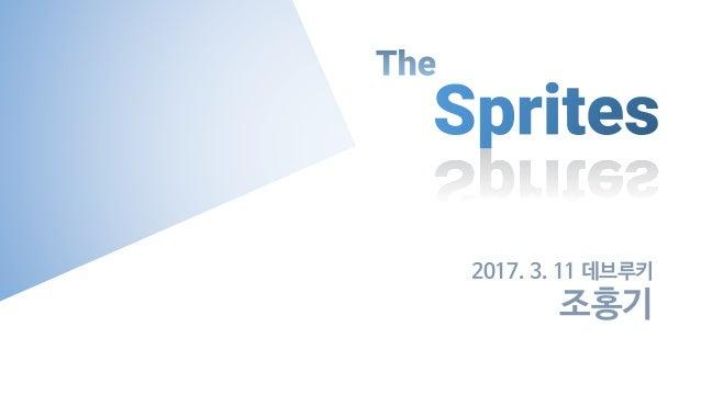 2017. 3. 11 데브루키 조홍기