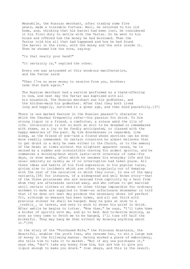 Russian Project Gutenberg Home Page 26