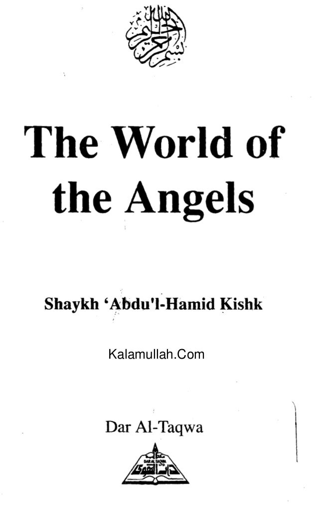 Kalamullah.Com  Al-  ~ishk
