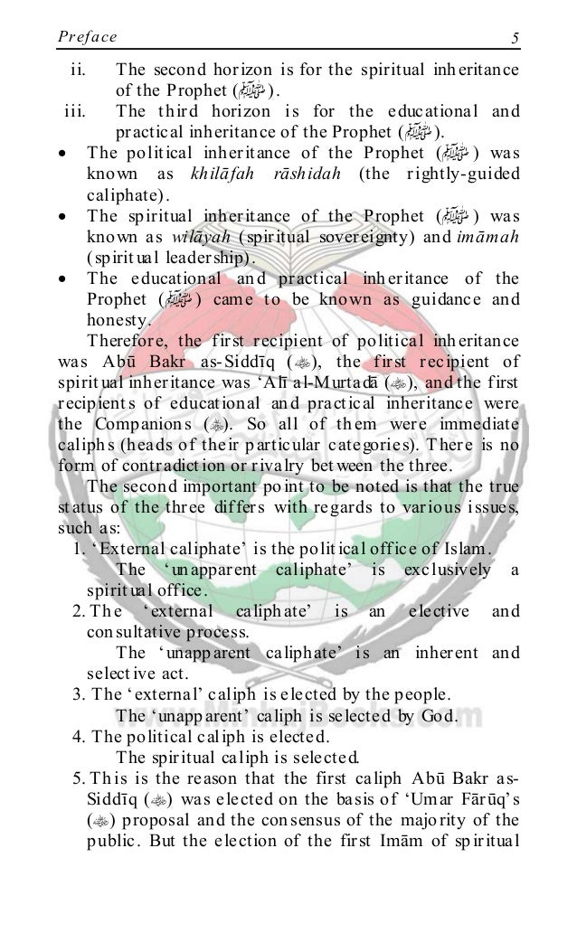 continuity of prophethood after prophet muhammad The concept of prophethood  so prophet muhammad  the prophets are also miraculously supported by god and instructed by him to affirm the continuity .