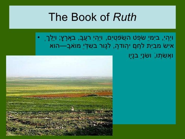 The Book of  Ruth <ul><li> </li></ul><ul><li>וַיְהִי ,  בִּימֵי שְׁפֹט הַשֹּׁפְטִים ,  וַיְהִי רָעָב ,  בָּאָרֶץ ;   וַי...