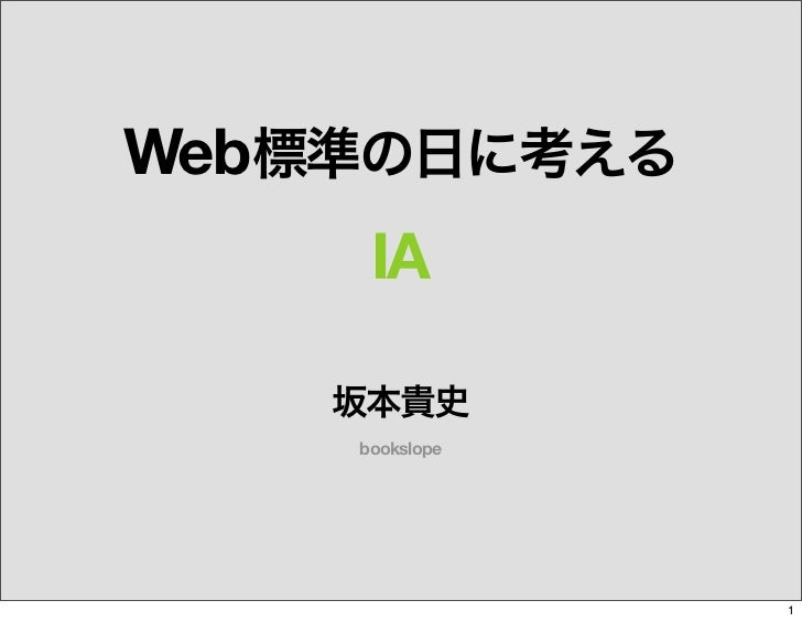 Web        IA        bookslope                       1