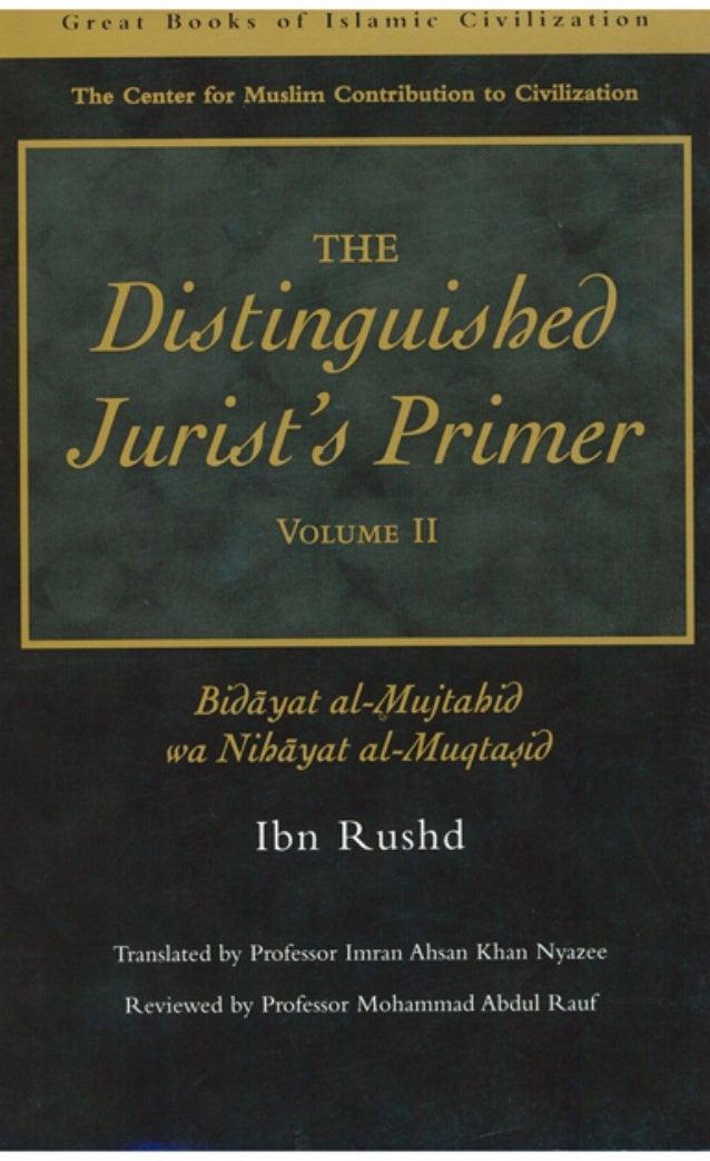 Bidayatou al moujtahid vol 2