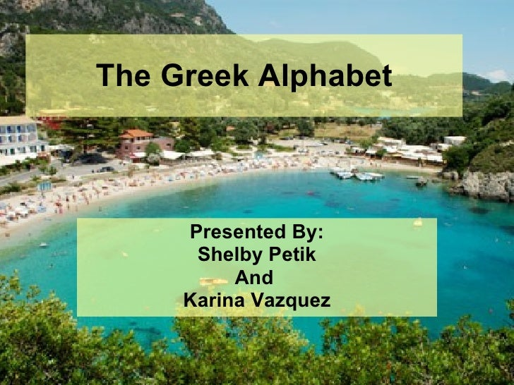The Greek Alphabet Presented By: Shelby Petik And  Karina Vazquez