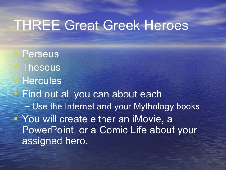 the essential characteristics and qualities of greek heroes Actually in mythological terms, hero has a very strictly defined meaning--it is a person with one mortal and one divine parent that's it people who became heroes had certain qualities because they were heroes, rather than being heroes for having certain qualities their actions and exploits were to a certain extent pre-ordained--a.