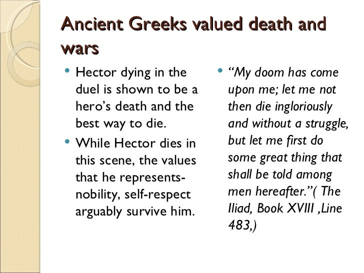 what does iliad reveal about greek values