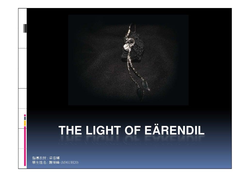 THE LIGHT OF EÄRENDIL  指導教授 : 梁容輝 學生姓名 : 謝榮峰 (M9613H20)