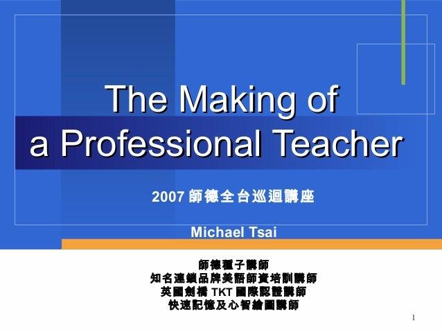 The Making ofa Professional Teacher       2007 師德全台巡迴講座          Michael Tsai            師德種子講師       知名連鎖品牌美語師資培訓講師      ...