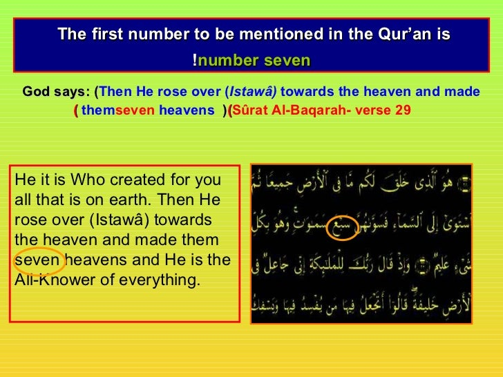 The first number to be mentioned in the Qur'an is                         !number seven God says: (Then He rose over (Ista...