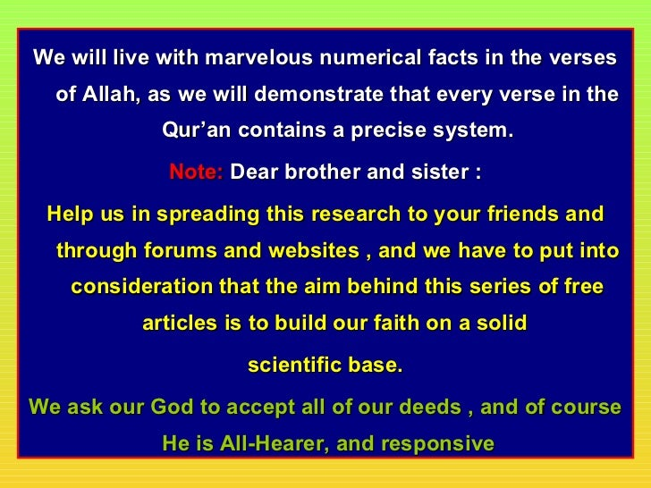 """In the Name of Allah, the Most Gracious, the Most Merciful(Say: """"If the mankind and the jinn were together to produce   th..."""